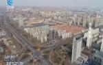 中国海岸行 山东·滨州(下)