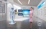 《科普一分钟》 可以隔空取物的机器人