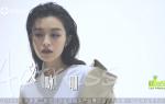 """《第一时尚》文咏珊 真言""""婚嫁""""的实力女演员"""