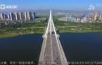 《健跑中国》2019年03月08日