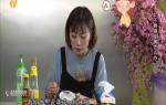 生活妙招:不锈钢发黄怎么办?