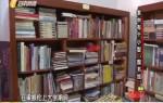 """家中有個小型""""圖書館"""""""