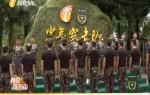 《科教新海南》暑期特别报道《少年突击队》2019年07月18日