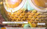 《中国体育旅游报道》2019年07月15日