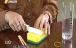 生活妙招:如何自制刷杯器