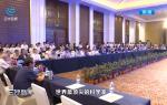 三亞市院士聯合會成立 首批吸納36名院士入會