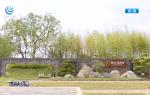 園藝村:美麗鄉村似花園 產業發展致農富