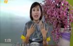 生活妙招:如何快速给手解辣?