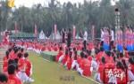 凝心聚力繼往開來 萬人竹竿舞慶祝新中國成立70周年