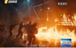 百姓消防:消防观影——烈火英雄