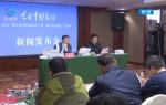 首届数字经济发展论坛预计将于12月在北京举行