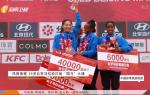 《中國體育旅游報道》2019年11月05日