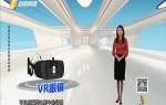 新型虛擬現實皮膚能傳遞觸覺