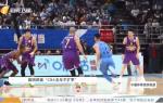 《中国体育旅游报道》2020年01月14日