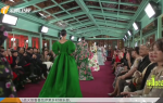 特别策划 时尚界青睐的中国元素 不只有旗袍