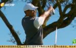 《衛視高爾夫》2020年03月17日