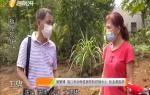 海口:专家入户指导养殖 避免发生动物疫病