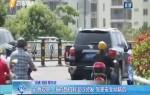 記者觀察:海府路機非混行頻發 駕駛安全拋腦后