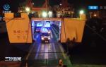 海南支援湖北医疗18名队员 9辆特种救援车深夜返琼 平安凯旋