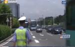 """深圳:后排乘客""""不系安全帶"""" 最高罰500元"""