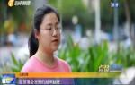 新闻要观点 《海南自由贸易港建设总体方案》出台在社会各界持续引发强烈反响