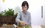 生活妙招 储存秋葵的小方法