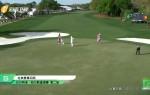 《卫视高尔夫》2021年01月12日
