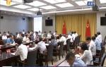 沈晓明主持召开省委退役军人事务工作领导小组全体会议