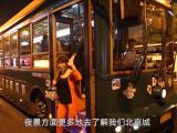 鐺鐺車的誘惑:與北京來一場穿越時光的邂逅