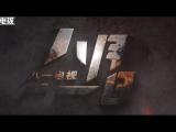 震撼丨中國軍網發布建軍90周年MV《八月一日》