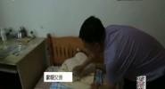 路·标 纪录片《南极学前班》北京首映 刷新亲子旅行新观念