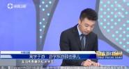 《中国旅游新闻》2017年8月13日
