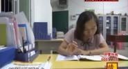 尖峰岭上的女教师—洪梅