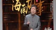 一本遗失的旧书 何以踏遍大半个中国寻找