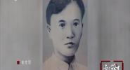 琼崖烈士麦宏恩家书:一个热血青年对这个世界最后的告白
