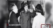 开国大将张云逸家书:我就是一个海南农民的儿子