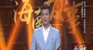 青年宋耀如家书:我急于接受教育 以便回到中国