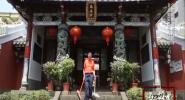 """甘愿做600年古迹的""""扫地僧"""" 守护海南最初的模样"""