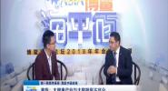 新一轮技术革命 掀起中国浪潮
