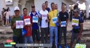 《健跑中国》2018年04月01日