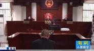 法庭内外:卖房犯了拒执罪