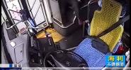 海南警事:车厢险情