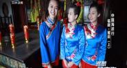 中国海岸行 福建·莆田(上)
