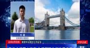 全球自贸连线:普华永道落户海南 构建国际化咨询服务平台