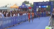 《健跑中国》2018年05月20日