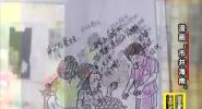 """漫画""""市井海南"""""""