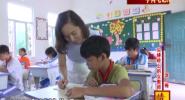 尖峰岭上的女教师——洪梅