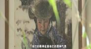水墨画中人 刘少宁
