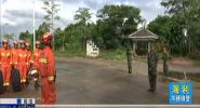 百姓消防:消防演练 备战台风