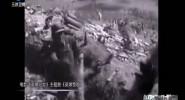 《中國人民解放軍軍歌》